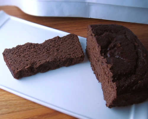 Chocolate Chickpea Cake from Serious Eats