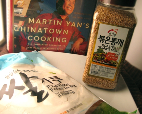 Asian ingredients from H Mart
